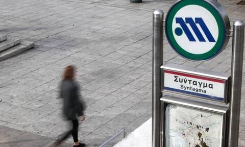 Πολυτεχνείο 2020: Δείτε ποιοι σταθμοί του Μετρό είναι κλειστοί σήμερα