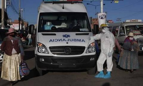Νέος φονικός ιός που μεταδίδεται από άνθρωπο σε άνθρωπο εντοπίστηκε στη Βολιβία