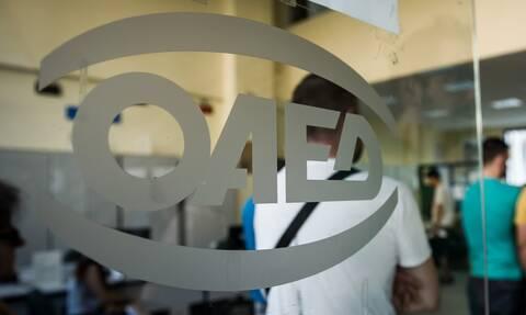 ΟΑΕΔ: Δικαιολογητικά για το ταμείο ανεργίας - Δείτε ΕΔΩ τι χρειάζεται