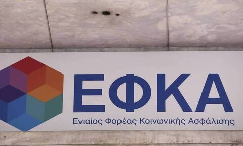 e-ΕΦΚΑ: Πώς γίνεται η εξυπηρέτηση των ασφαλισμένων