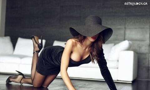 Είναι εύκολο να μαντέψουμε τις προτιμήσεις και τα γούστα σου στο κρεβάτι!