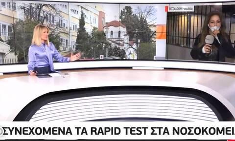 Ελληνίδα δημοσιογράφος τρόμαξε κατά τη διάρκεια του live - Τι συνέβη;