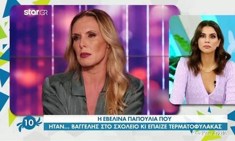 Παπούλια: «Δεν μου άρεσε καθόλου το πώς καλύφθηκε δημοσιογραφικά ο θάνατος του Σεργιανόπουλου» (vid)