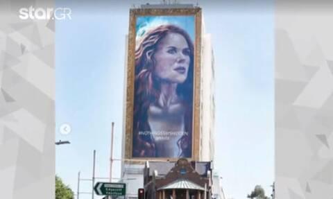 To γιγάντιο πορτρέτο σε τοίχο κτηρίου της Nicole Kidman που πήγε να θαυμάσει!