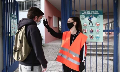 Κορονοϊός: Ανατροπή με τη μεταδοτικότητα των παιδιών - Μόνο με κλειστά σχολεία αποδίδει το lockdown