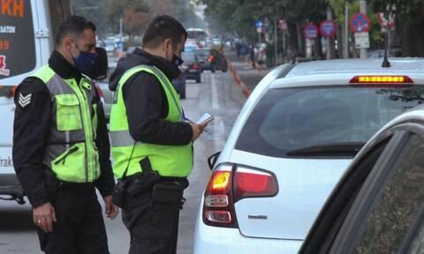 Κορονοϊός: «Βροχή» από πρόστιμα ύψους 134.900 ευρώ - 7 στις 10 παραβάσεις για μη απόστολή sms