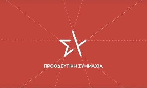 Ερώτηση ΣΥΡΙΖΑ για την αύξηση των κρουσμάτων και την ελλιπή προετοιμασία στα νοσοκομεία Θεσσαλονίκης
