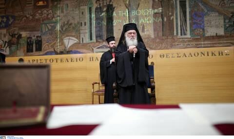 Ρεπορτάζ Newsbomb.gr - Κορονοϊός: Με 38 πυρετό ο Αρχιεπίσκοπος Ιερώνυμος