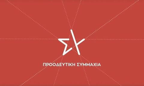 ΣΥΡΙΖΑ για επίταξη κλινών: «Έπρεπε να φτάσουμε στην πλήρη απώλεια ελέγχου της πανδημίας»