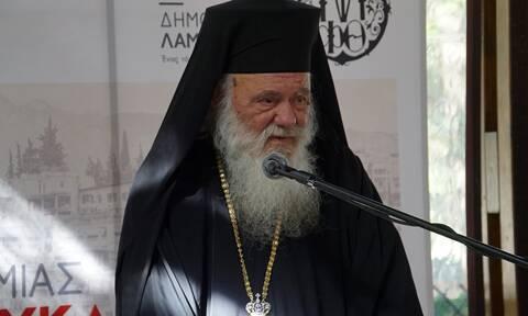 Κορονοϊός: Ώρες αγωνίας για τον Αρχιεπίσκοπο Ιερώνυμο - Ανέβασε πυρετό