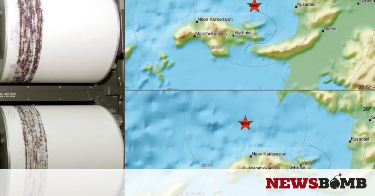 Σεισμός ΤΩΡΑ στη Σάμο: Διπλή σεισμική δόνηση στο νησί – Newsbomb – Ειδησεις