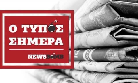 Εφημερίδες: Διαβάστε τα πρωτοσέλιδα των εφημερίδων (20/11/2020)