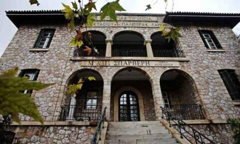 Γηροκομείο Αθηνών: Ένοχοι για απιστία και υπεξαίρεση ο πρώην πρόεδρος και πρώην μέλη του ΔΣ