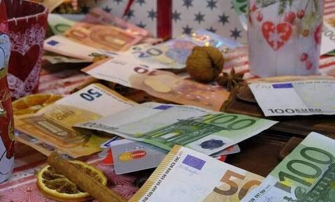 Δώρο Χριστουγέννων: Υπολογίστε το ποσό που δικαιούστε