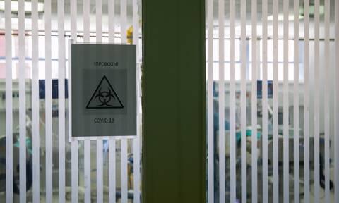 Κορονοϊός: Για πόσο καιρό έχουν ανοσία ασθενείς που μολύνθηκαν με Covid-19