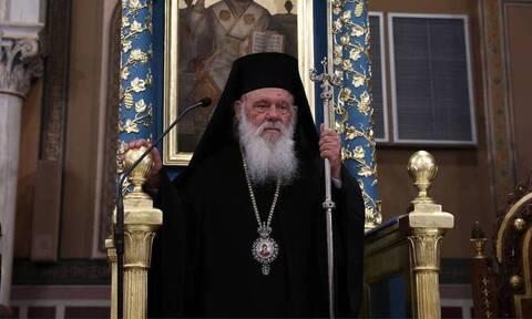 Αρχιεπίσκοπος Ιερώνυμος: Η κατάσταση της υγείας του - Τι αναφέρει το τελευταίο ιατρικό ανακοινωθέν