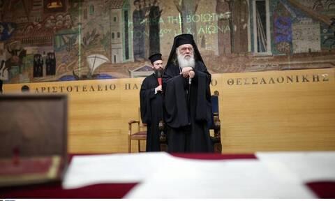 Αρχιεπίσκοπος Ιερώνυμος: Νέο ιατρικό ανακοινωθέν - Τι αναφέρει για την κατάσταση της υγείας του