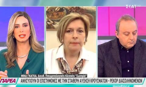 Κορονοϊός - Γκάγκα: Αν δεν προσέξουμε μπορεί να γίνουμε Ιταλία - Ανεξήγητη κατάσταση στη Θεσσαλονίκη