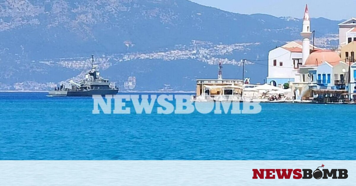 Oruc Reis: «Θωρακίζεται» το Καστελόριζο! Πλωτή «ασπίδα» από το Στόλο – Σε ετοιμότητα τα «βατράχια» – Newsbomb – Ειδησεις