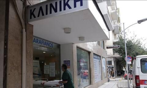Επίταξη ιδιωτικών κλινικών: Κλιμάκιο του υπουργείου Υγείας στη Θεσσαλονίκη