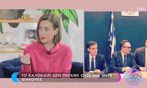 Εύα Αντωνοπούλου: «Νομίζουν ότι οι δημοσιογράφοι ξέρουμε παραπάνω πράγματα»
