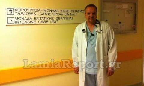 Λαμία: Πέθανε ο διευθυντής της ΜΕΘ του νοσοκομείου