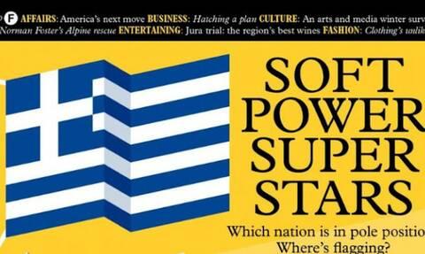 Στο εξώφυλλο του Monocle η Ελλάδα: Σούπερ σταρ, μια από τις χώρες που πετούν ψηλά