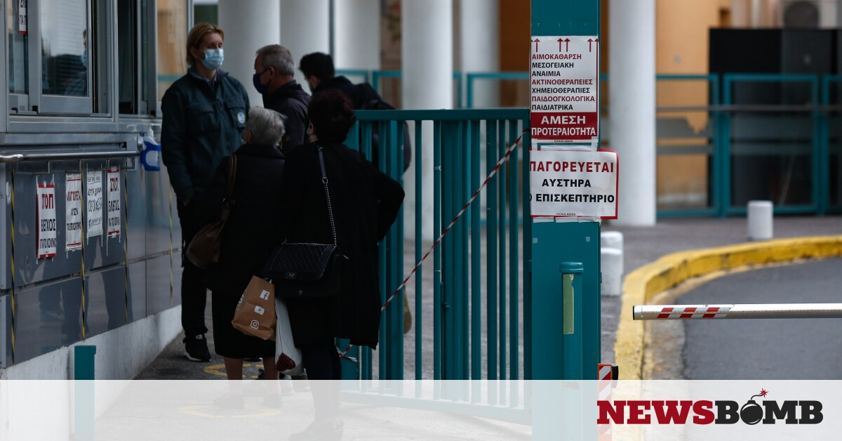 Κορονοϊός: Πότε θα δούμε μείωση στους θανάτους – Newsbomb – Ειδησεις