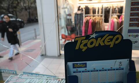Κλήρωση Τζόκερ (22/11): Αυτοί είναι οι τυχεροί αριθμοί που κερδίζουν 1.900.000 ευρώ