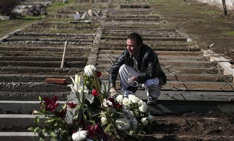 Κορονοϊός στη Χιλή: Πάνω από 540.000 τα κρούσματα - 15.069 οι νεκροί από COVID-19