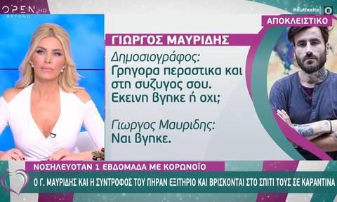 Γιώργος Μαυρίδης: Οι πρώτες δηλώσεις μετά το εξιτήριο (vid)
