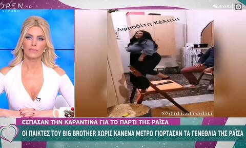 Παίκτες του Big Brother σπάσανε την καραντίνα για το πάρτι της Ραϊσα (vid)