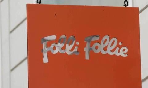 Σκάνδαλο Folli – Follie: Νέες μηνύσεις κατά των Κουτσολιούτσων για απάτη 88 εκατ. ευρώ