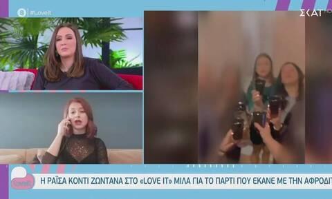 Big Brother: Η απάντηση της Ραΐσα Κόντι για το πάρτι της εν μέσω κορονοϊού (vid)