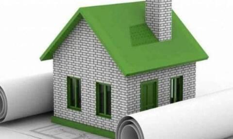 Εξοικονομώ - Αυτονομώ: Μετατίθεται η ημερομηνία έναρξης αιτήσεων στην  Περιφέρεια Θεσσαλίας