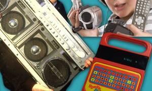 Νοσταλγία: Οι εικόνες που σου θυμίζουν την παιδική σου ηλικία!