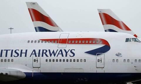 Βρετανία - Κορονοϊός:  Στο «κόκκινο» η British Airways! Πουλάει… ποτήρια σαμπάνιας από το Boeing 747