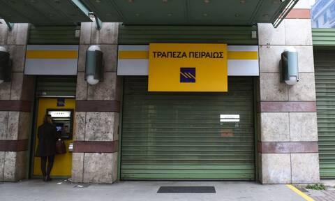 Τράπεζα Πειραιώς: Οδεύει προς κρατικοποίηση με μετατροπή των CoCos σε μετοχές