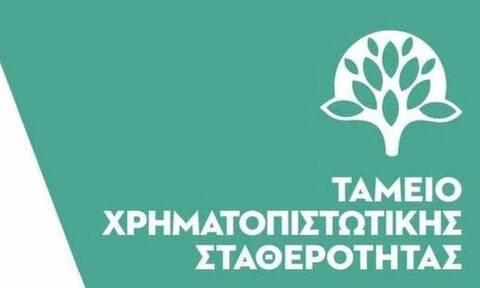 ΤΧΣ: Θα διευκολύνουμε την ουσιαστική συμμετοχή ιδιωτών στο μετοχικό κεφάλαιο της Πειραιώς