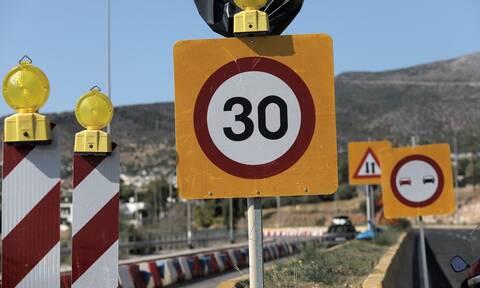 Χανιά: Κλειστό και την Τρίτη (24/11) λόγω έργων τμήμα του ΒΟΑΚ