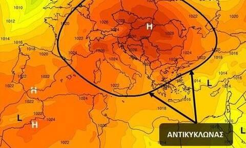 Καιρός: Αντικυκλώνας φέρνει βροχές και θυελλώδεις ανέμους - Πού θα είναι έντονα τα φαινόμενα