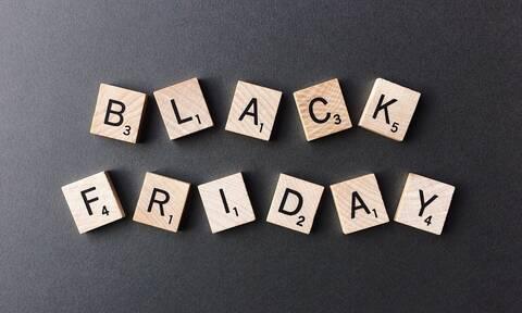 Black Friday 2020: Τι ψωνίζουν οι Έλληνες σύμφωνα με την eBay