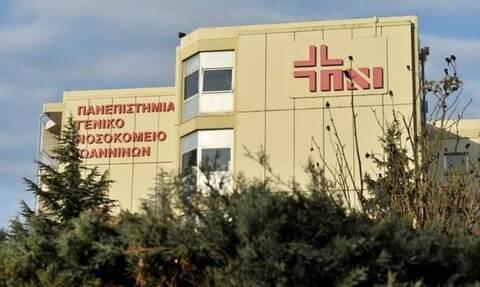 Κορoνοϊός - Ιωάννινα: Tρεις ασθενείς με τον ιό από την Αλβανία νοσηλεύονται στο νοσοκομείο