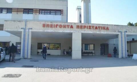 Koρονοϊός: Κατέληξε ακόμη μία 88χρονη στο Νοσοκομείο Λαμίας