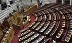 Τροπολογία για το επίδομα θέρμανσης και τις διαδικασίες ειδικής διαχείρισης κατατέθηκε στη Βουλή