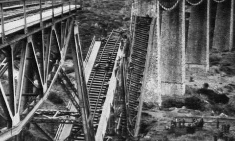 Επιχείρηση «Γοργοπόταμος» : 78 χρόνια από την κορυφαία αντιστασιακή πράξη