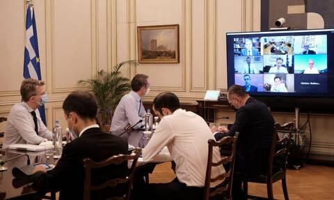 Live Blog: Δείτε απευθείας την παρουσίαση του ελληνικού σχεδίου για το Ταμείο Ανάκαμψης