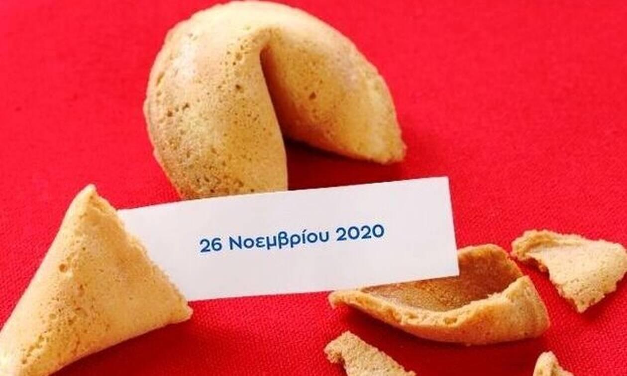 Δες το μήνυμα που κρύβει το Fortune Cookie σου για σήμερα26/11