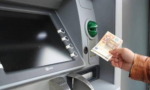 13033 Κωδικοί μετακίνησης: Τι στέλνουμε για να πάμε σε τράπεζες και ATM