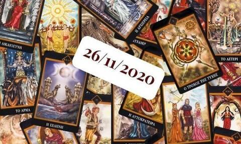 Η ημερήσια πρόβλεψη  Ταρώ για 26/11!